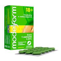 ModeForm 18+ Капсулы для похудения МодеФорм 18+, капсулы для сжигания жира