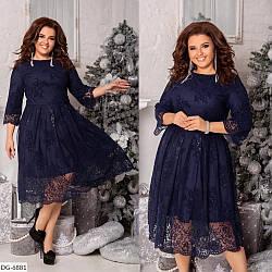 Вечернее нарядное платье Размеры: 48-50, 52-54, 56-58