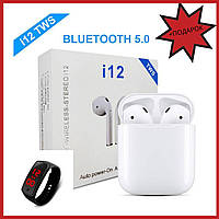 Беспроводные наушники TWS I12 Bluetooth 5.0 AirPods Блютуз наушники