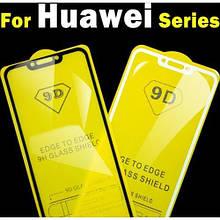 Захисне скло 9D Huawei P Smart Plus/ Nova 3i (White) (Біле)ПОВНА ПРОКЛЕЙКА