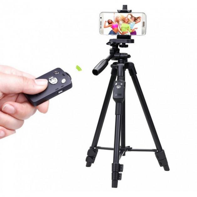 Штатив телескопический с пультом ДУ профессиональный для камеры и телефона трипод VCT 5208