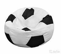 Кресло - мяч  XXL - 100 см. бело-черный, ткань оксфорд 600(215) ПУ