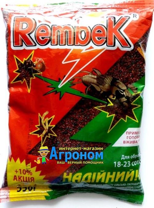 Инсектицид Рембек крупа 550г Агромаг 1187