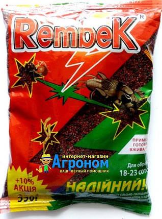 Инсектицид Рембек крупа 550г Агромаг 1187, фото 2