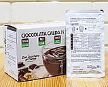 """Горячий шоколад без глютена """"Карамель"""" Foodness (30г*15шт), 450 грамм (Италия), фото 2"""
