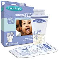 Пакеты Lansinoh для хранения и замораживания грудного молока 50 штук из полиэтилена