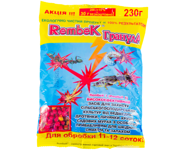 Инсектицид Рембек гранула 230г Агромаг 1189