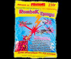 Інсектицид Рембек гранула 230г Агромаг 1189