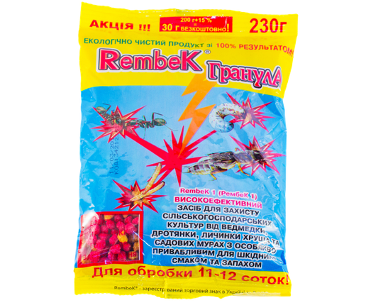 Инсектицид Рембек гранула 230г Агромаг 1189, фото 2