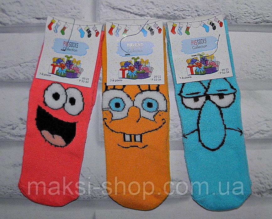 Шкарпетки дитячі зимові махра за 1 пара 27-29 разів (K-353)