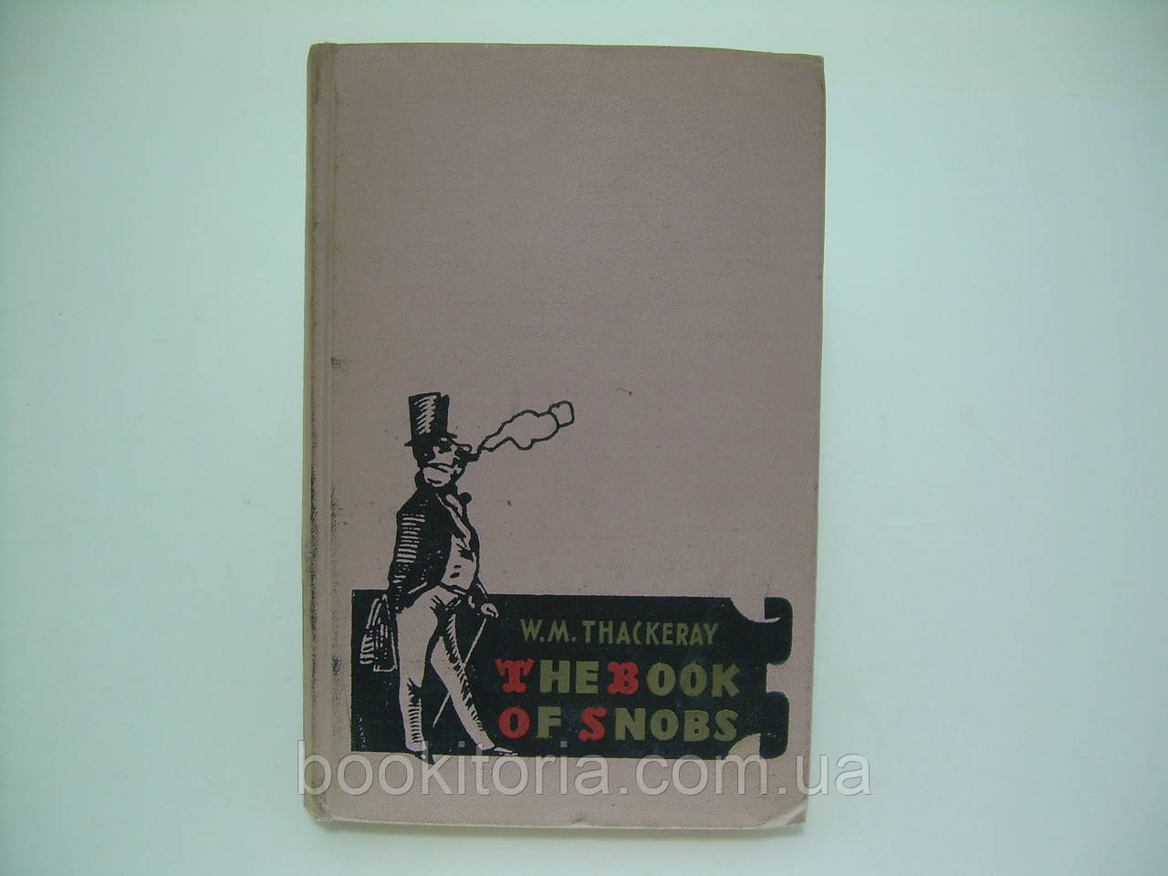 Thackeray W. (Теккерей В.) The book of snobs (Книга снобов) (б/у).
