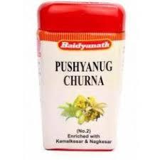 Пушьянуг Pushyanug Churna (60gm)