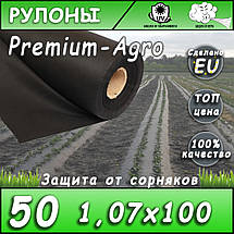 Агроволокно 50 черное 1,07*100м, фото 2