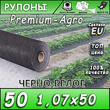 Агроволокно 50 черно-белый 1,07*50, фото 2