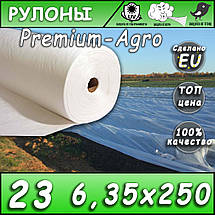 Агроволокно 23 гр м.кв. 6,35*250 белое, фото 2