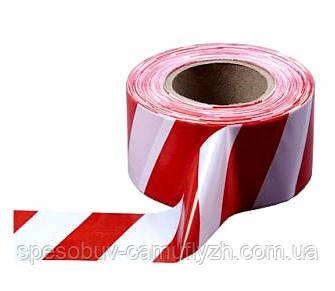 Сигнальна огороджувальна стрічка червоно-біла 48мм*50м