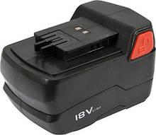 Аккумулятор LI-ION для YT-82930/ YT-82931 YATO YT-82932 (Польша)