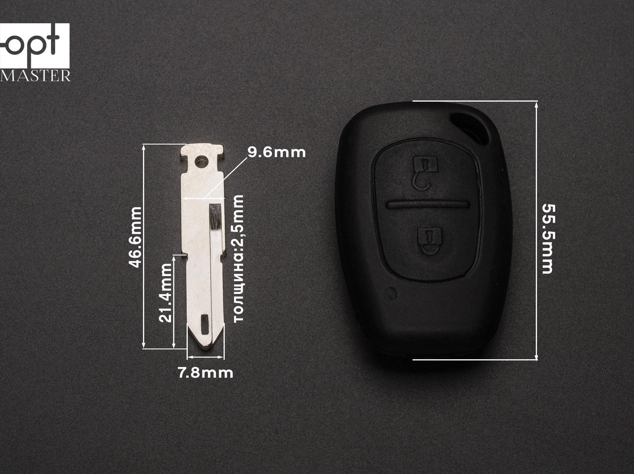 RENAULT 2 кнопки (корпус), лезвие NE73,заготовка ключа