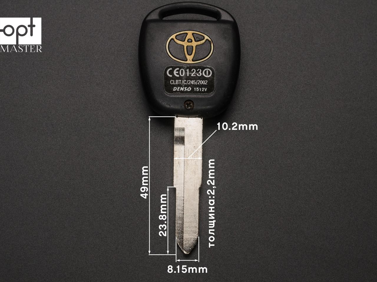 Заготовка ключа автомобильная с местом под 2 кнопки