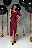 Стильное коктейльное платье JD Селеста  в 4х цветах, фото 1