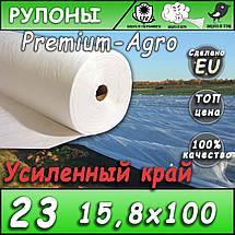 Агроволокно 23 белый 15,8*100 Усиленный край, фото 2