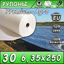 Агроволокно 30 г/м2 (6.35 м * 250 м) белое, фото 2
