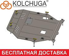 Защита двигателя Mitsubishi Outlander (с 2012--) Кольчуга