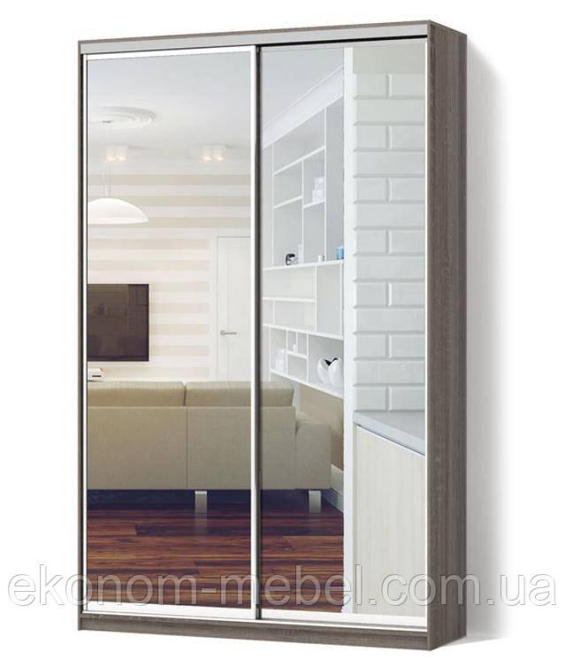 Шкаф купе 2х-дверный ширина 1100мм, глубина 600мм, высота 2200мм в спальню. Одесса