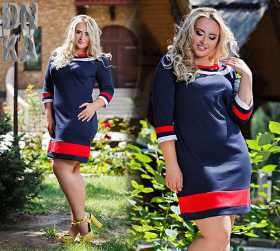 Платье женское БАТАЛ 703дг
