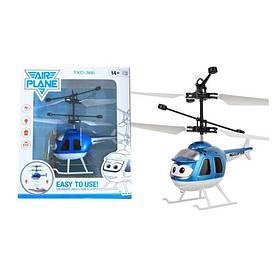 Летающая игрушка вертолет