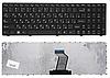 Клавиатура для ноутбука IBM Lenovo Ideapad G570 | G575 | G770 | Z560 | Z565 (русская раскладка)