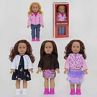 Кукла 8920 F 242, 45см, 1шт - 220170