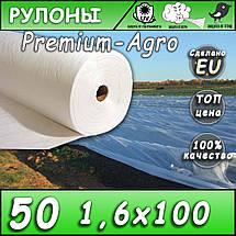 Агроволокно 50 белое 1,6*100, фото 2