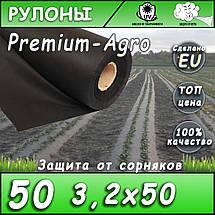 Агроволокно 50 черное 3,2х50 м, фото 2