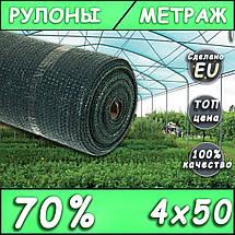 Сетка затеняющая 70% 4х50, фото 2