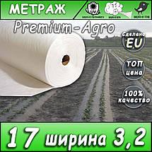 Агроволокно на метраж 17 белый 3,2 м, фото 2