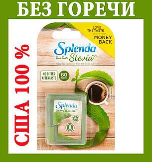 Стевия сахарозаменитель в таблетках без горечи Splenda 80 tab, фото 2
