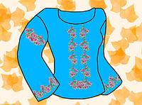 Заготовка  под вышиванку (Креп-сатин) синий цвет, бисером или крестом