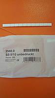 Маркировочная полоска без символов SB 8/10  сс2940.0