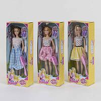 Кукла 7738 А 962, с аксессуарами - 220165