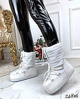 Мунбуты дутики луноходы женские белые шнуровка