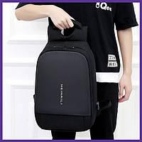 Мужской городской рюкзак. рюкзак мужской. Рюкзаки молодежные. Спортивный рюкзак. Городской рюкзак Bobby Black