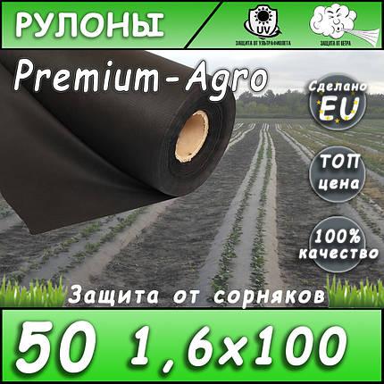 Агроволокно 50 плотности 1,6 м * 100 м  черное, фото 2