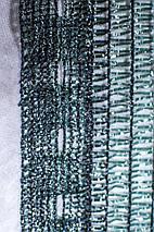 Сетка затеняющая 45% ширина 6м, фото 2