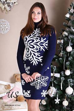Теплое вязаное платье со снежным принтом. Цвета!
