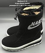 Женские ботинки гофра. 37-41 рр. Модель Гофра 119