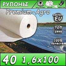 Агроволокно 40 белое 1,6*100, фото 2