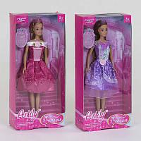 Кукла 99141 722 - 220179