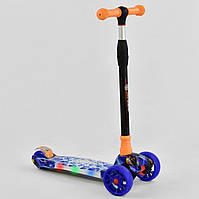 Самокат трехколесный Best Scooter MAXI Океан оранжево-синий со светящимися колесами и платформой