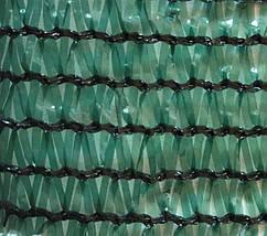 Сетка затеняющая 80% 5х50, фото 3